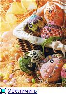 Пасха. Украшаем яйца - Страница 2 7f59653debe4t