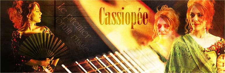 Le forum de Cassiopée
