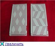 Перфокарты для СИЛЬВЕР-280 - Страница 2 518b19c92224t