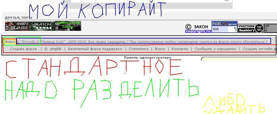 [решено] Текстовый копирайт - Страница 2 1db40b40c930