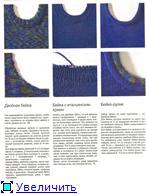 Планки, застежки, карманы и  горловины 117cffca451ft