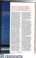 Интервью с Ритом и о Рите. Истории о нём. 1936d44b453ft