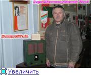 """Музей Московского радиозавода """"Темп"""". 83deac5cfd2et"""