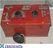 Государственный Политехнический музей. 289ccd93b4d4t
