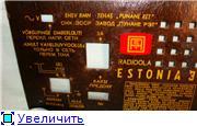 Банк данных, или как выглядят задние стенки, отечественные.  57c04fb5a2ect