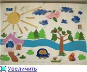 Развивалки для детей 178ed51e4f8bt