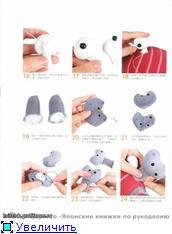 Носочные игрушки своими руками 4fa12bf64cc3t