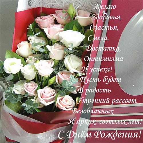20/10 SeraFimа - С  Днем Рождения! - Страница 8 C09420a2060f