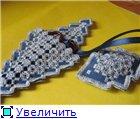 Кривульки от Fatiniki 0152a2f84a04t