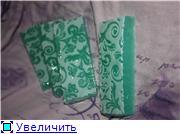 Разноцветное мыло - Страница 38 963500471ec2t