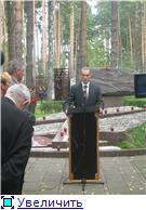 """2 сентября 2011 года в Мемориальном комплексе """"Медное"""" 0a3d13ea4205t"""
