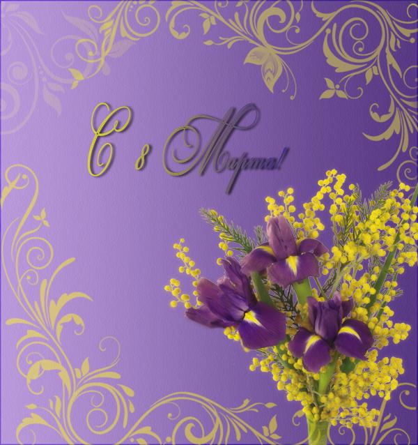 Праздники.Юбилеи - Страница 12 E704a235085e