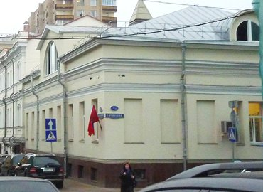 А я иду, шагаю по Москве. - Страница 5 93a84c970a47