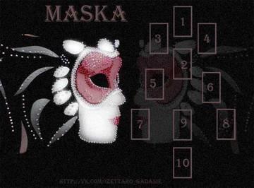 """Расклад """"MASKA"""" 5061c96af35e"""