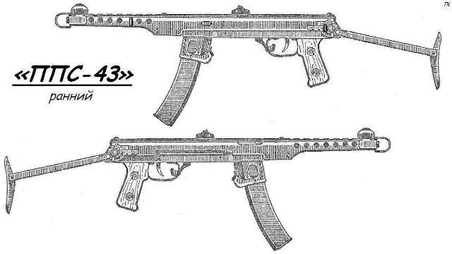 Магазин пистолет-пулемёта Судаева 94afdc9424e0