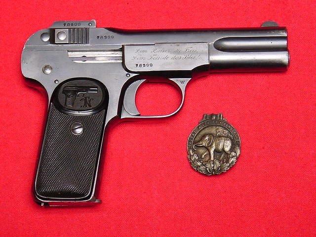 Пуля от пистолетного патрона 7,65Х17 мм. 85780e1c88f2