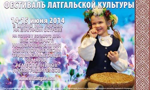 Жизнь в Латвии - Страница 3 239319fb782f