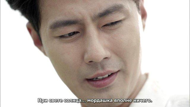 Сериалы корейские - 9 - Страница 19 78879b505299