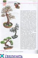 деревья-бисер 1bb567696f2dt