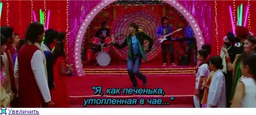 Свадебный Переполох / Band Baaja Baaraat (2010) Cbc5b4ebd0d7t