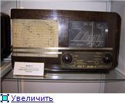 """Радиоприемники """"Салют"""". 2862bdb30c64t"""