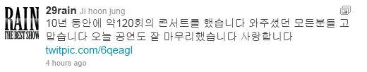 Рейн ...  любящим дождик ))) Пи / Bi (Rain) / Чон Чжи Хун / Jeong Ji Hoon  - Страница 4 1ddcd6620e54