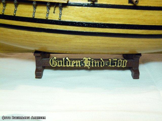 Галеон GOLDEN HIND (Золотая лань) ЖЕЛЕЗНОГО ПИРАТА масштаб 1:53 Eaf1d2c5412e