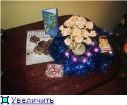 """Игра-обмен подарками """"Волшебство новогодних затей"""". Хвастушка. - Страница 19 Dd7c71853458t"""