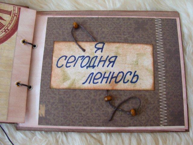 Скрапбукинг - Страница 3 1387949ed5c6