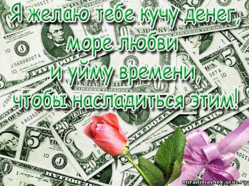 Поздравляем с днем рождения  *Тигра*! D26455ddb16b
