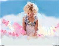 Ангелы и дети C7ff9ed6fff1