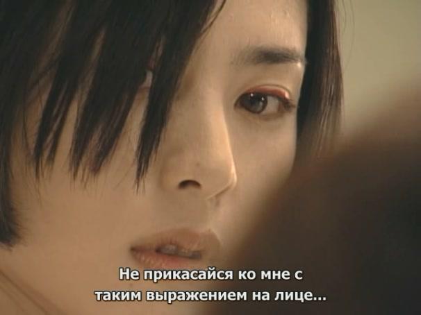 Сериалы японские - 2 - Страница 11 9ef9d79e479d
