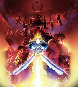 Промо «Fate/Zero» F2d785c65016