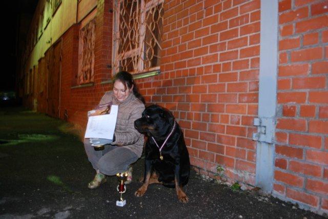 Ночные испытания собак в Латвии 1dc08ca59b2f