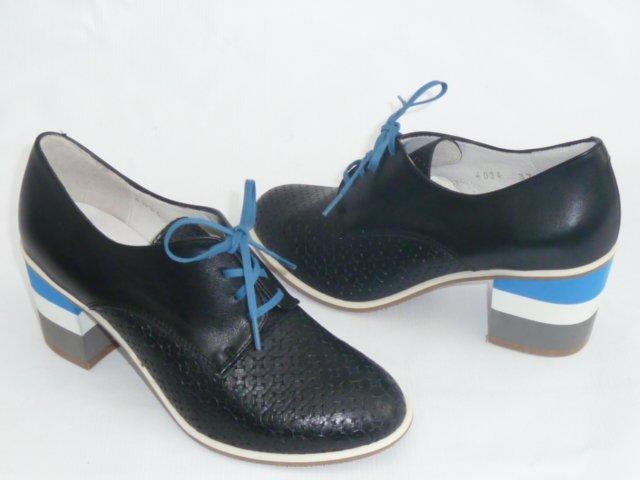 Красивая,элегантная обувь,итальянский дизайн 930f09a94d15