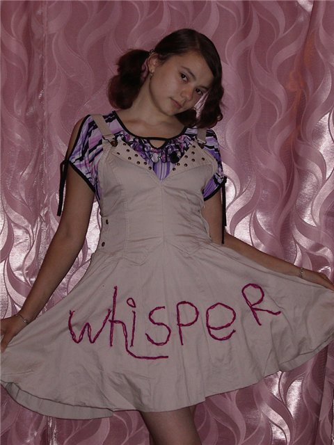 "Фотоконкурс ""Я и форум Whisper"" - Страница 2 3ed71ba1e747"