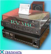 Муромский завод РИП. 1cf8f1654933t