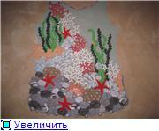 """Мастерская """"Алискин бонсай"""". D27257762455t"""