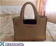 ХВасТЫ Стильные сумочки S*PIRI*TALIS F6d833631d47t