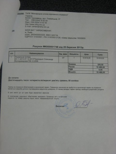Сашенька Приходько - Страница 2 67637bb332e0