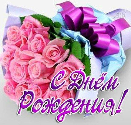 С ДНЁМ РОЖДЕНИЯ, ВАНИЛЬКА!  1aad3502641a