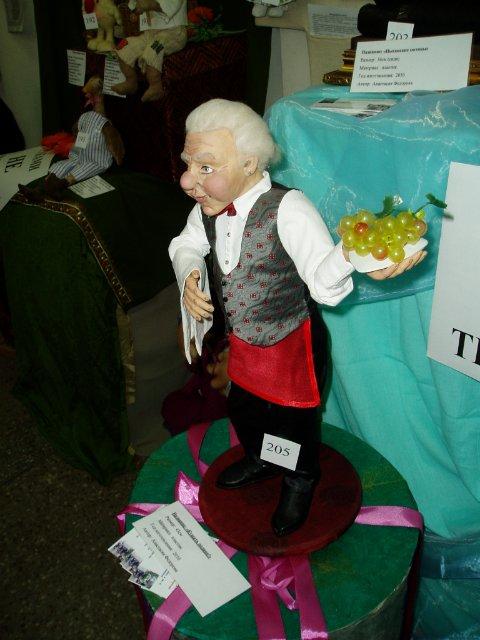 Выставка кукол в Запорожье - Страница 2 6a059ae39caa