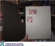 Фоксины Хендмейдики 6feb8f22f931t