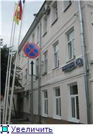 Ноябрь 2006. Мангазеев и Стрыгин осматривают здание УНКВД КО - Страница 4 092b9a549075t