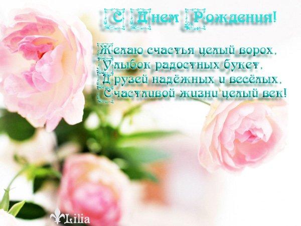 Denyellу поздравляем 15 июля с Днем рождения Eb973f5d8b00