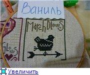"""""""Календарь 2012"""" - вышиваем вместе!!!! - Страница 10 7abe075045c9t"""