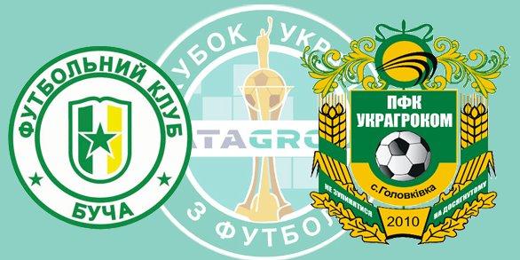 Чемпионат Украины по футболу 2012/2013 4b80ebf1d57b