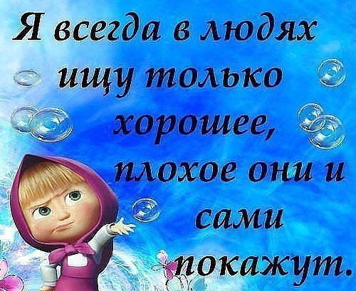 Весёлые Картинки 54dda927a094