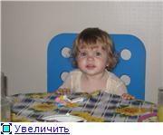 Псков 66a89b353888t