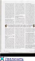 Интервью с Шахрукх Кханом. - Страница 2 7cf87b619b1bt